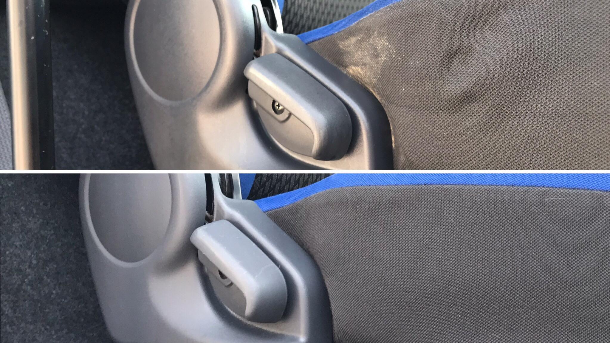 車内嘔吐処理クリーニング 車ルーム・シートクリーニング滋賀